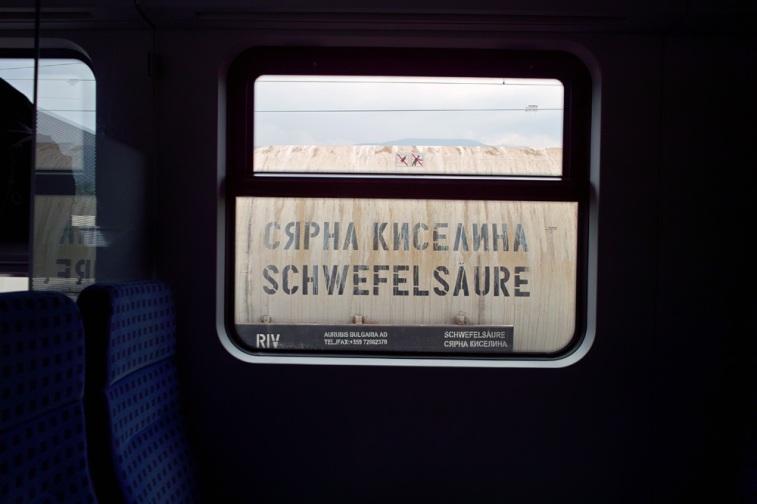 Копривщица 2010