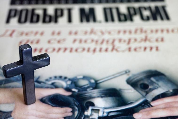 Zen and the Art of Motorcycle Maintenance, Robert Pirsing