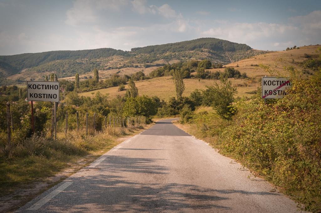 Село Костино се намира в положение на Свръхпозиция (според Квантовата механика) - едновременно влизаш и излизаш от него.